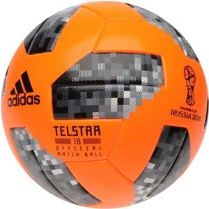 c2b5925d5b58f Versão de inverno da Adidas Telstar 18 - Bola Oficial da Copa do Mundo de  2018