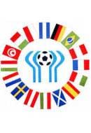 Logomarca da Copa do Mundo de 1978 na Argentina