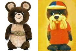 Mascote dos Jogos Olímpicos de Verão - Moscou 1980 - Ursinho Misha e o leão-marinho Vigri