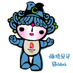 Beibei - Mascot of the 2008 Summer Olympics in Beijing - China
