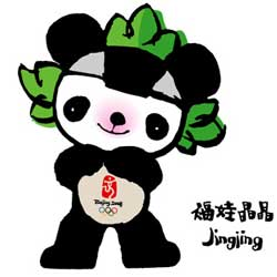 Jingjing - Mascot of the 2008 Summer Olympics in Beijing - China