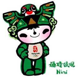 Nini - Mascot of the 2008 Summer Olympics in Beijing - China