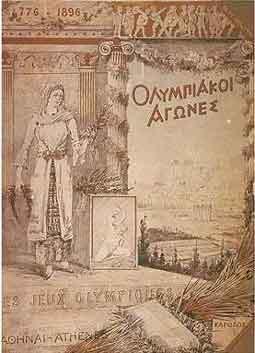 """A imagem """"http://www.quadrodemedalhas.com/images/olimpiadas/poster-olimpiadas-1896.jpg"""" contém erros e não pode ser exibida."""