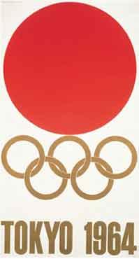 """A imagem """"http://www.quadrodemedalhas.com/images/olimpiadas/poster-olimpiadas-1964.jpg"""" contém erros e não pode ser exibida."""