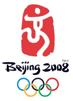 Emblem - Beijing 2008 - Games of the XXIX Olympiad - China - Summer Olympic Games 2008