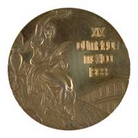 Medal obverse - Mexico City 1968 - Games of the XIX Olympiad - Summer Olympic Games