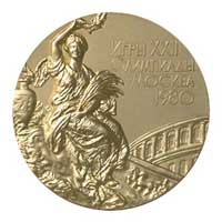 Medal obverse - Moscow 1980 - Games of the XXII Olympiad - Summer Olympic Games