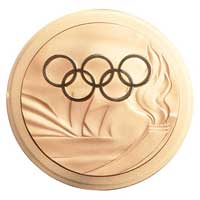 Medal reverse - Sydney 2000 - Games of the XXVII Olympiad - Summer Olympic Games
