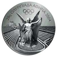 Medal obverse - Athens 2004 - Games of the XXVIII Olympiad - Summer Olympic Games