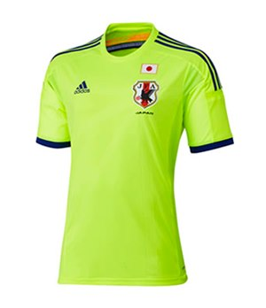 Uniforme 2 da Sele��o do Jap�o para a Copa do Mundo de 2014